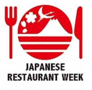 "Japan Tourism Agency to Host ""JAPANESE RESTAURANT WEEK"" with Gurunavi to Promote Visitors to Japan"