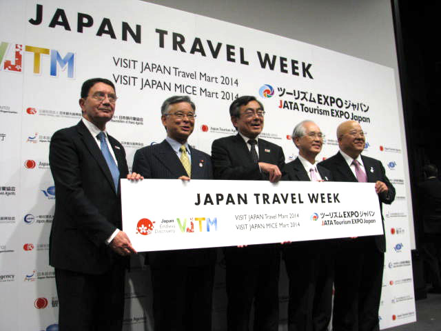"The Inaugural ""Japan Travel Week"" Appealed Japan to the World"