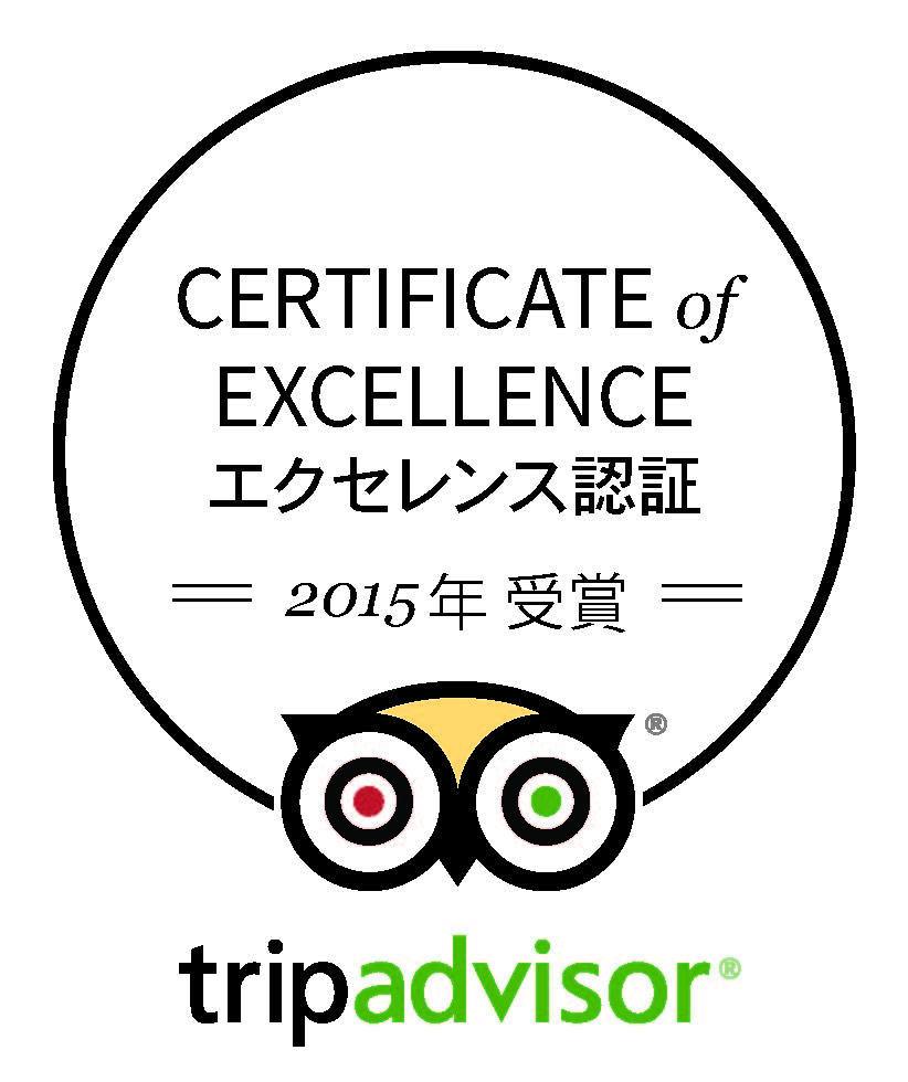 TripAdvisor Certificate of Excellence are awarded to 3,845 properties in Japan