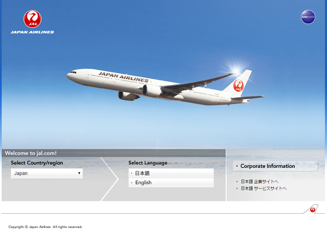 JAL to enrich online booking services for foreign travelers to Japan