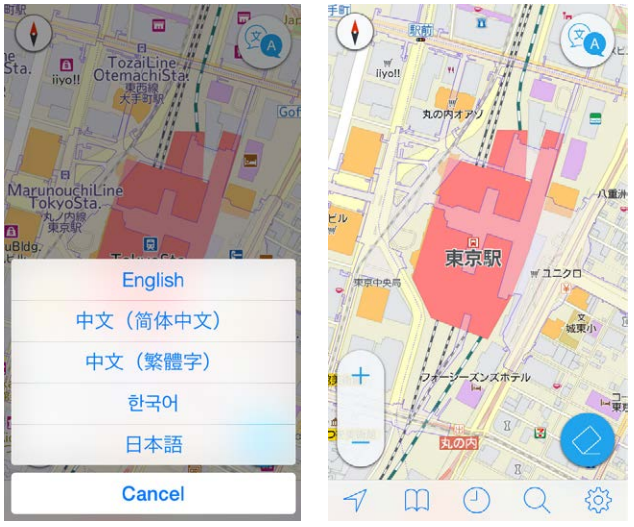 Japanese digital map provider releases map app available in multi-languages for foreign visitors