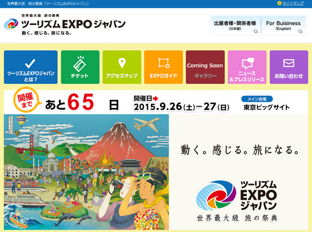 JTA organizes Japan's mega tourism event JAPAN TRAVEL WEEK in parallel with Tourism EXPO 2015