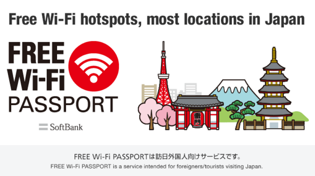 The Japanese leading telecommunication company starts providing free Wi-Fi service for foreign travelers