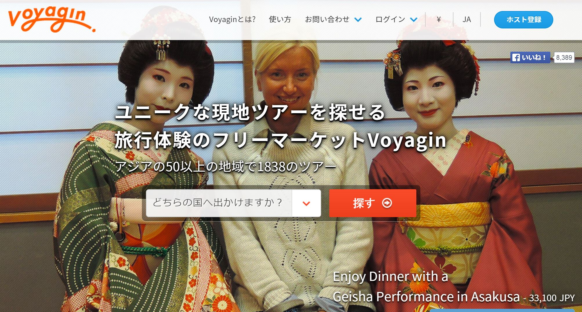 The Japan's leading online marketplace acquires a C to C local activity platform