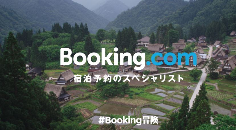 Booking.com to expand its business in Japan with a goal to increase contract hotels 10,000 by the end of 2016