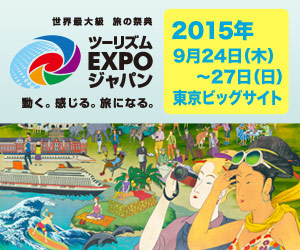 What freshly happens on JATA Tourism EXPO Japan in 2015?
