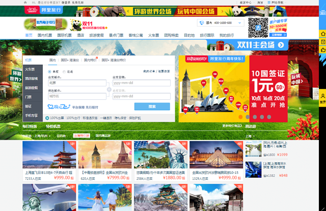 Softbank forms a new company with JTB to sell travel in Japan products on the China's Alibaba-affiliated OTA