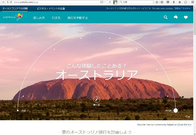 Japanese visitors to Australia rapidly increase and are expected to grow further