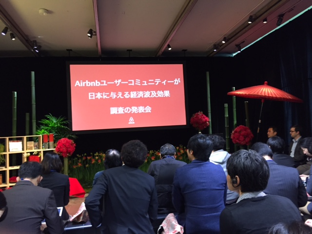 Airbnb brings about an economic effect of more than 200 billion JPN with 500,000 foreign users in Japan