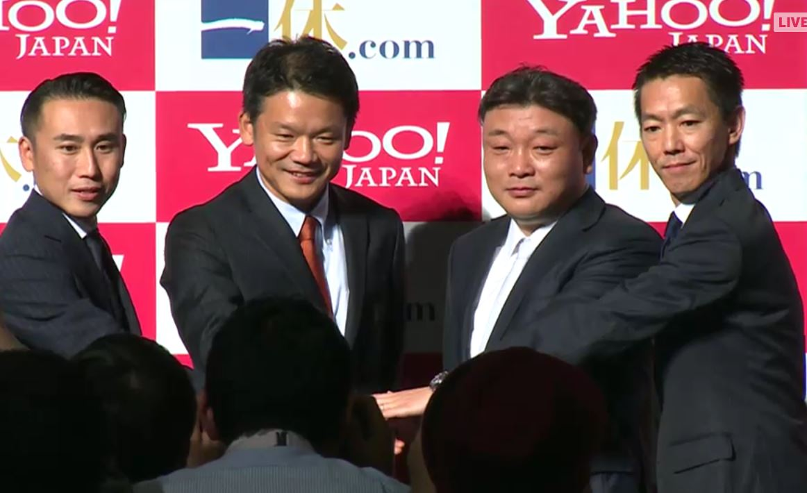 Yahoo Japan acquires Ikkyu.com, an online booking service for luxury hotels, on TOB