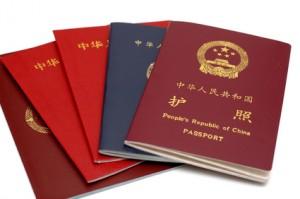 Passports of People's Republic of China