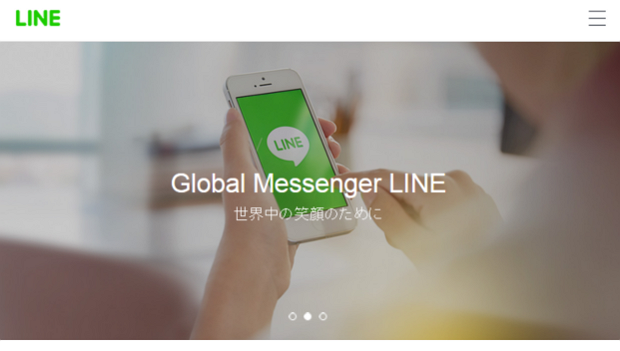 Monthly active users of LINE, the Japan's biggest communication app, reach 200 million or more