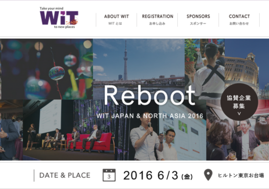 WIT JAPAN 2016 will be held in Tokyo on June 2 and 3 2016