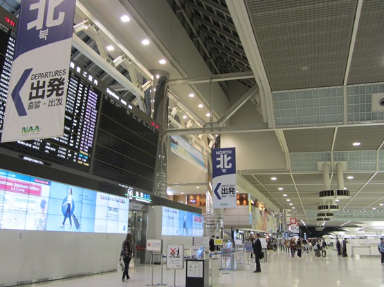Narita Airport operates record-high international passenger flights including Iberia service to Madrid in the summer 2016