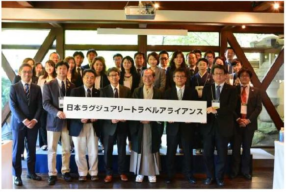 Three prefectures and four cities ally for attraction of international luxury travelers