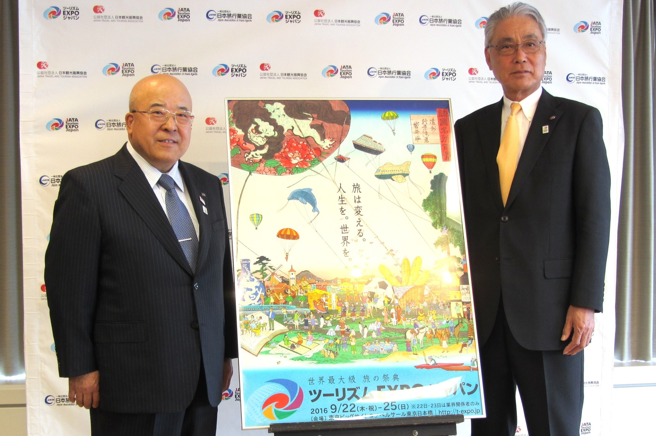 Tourism EXPO Japan 2016 enriches discussion forums to aim at one of the world's biggest tourism events