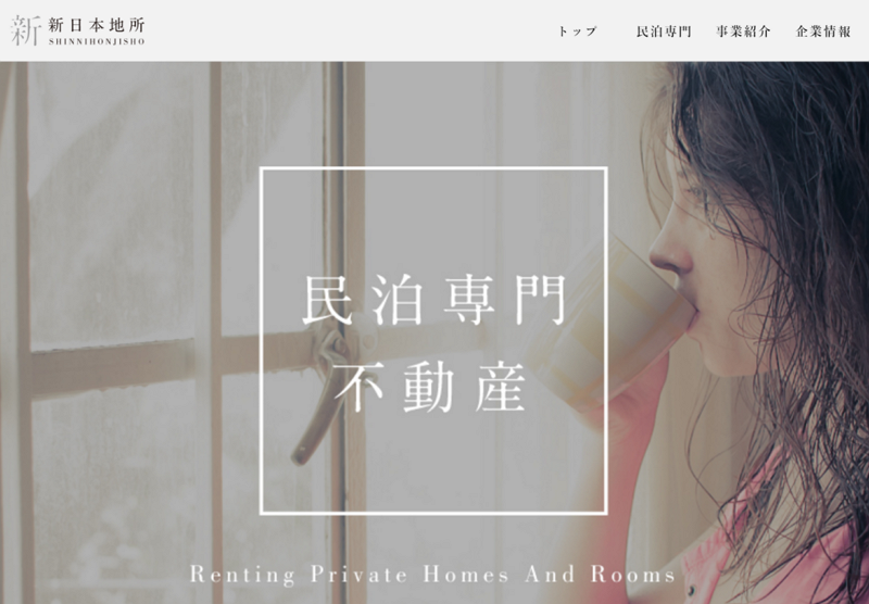 A real estate agency specializing in vacation rental is launched in Japan