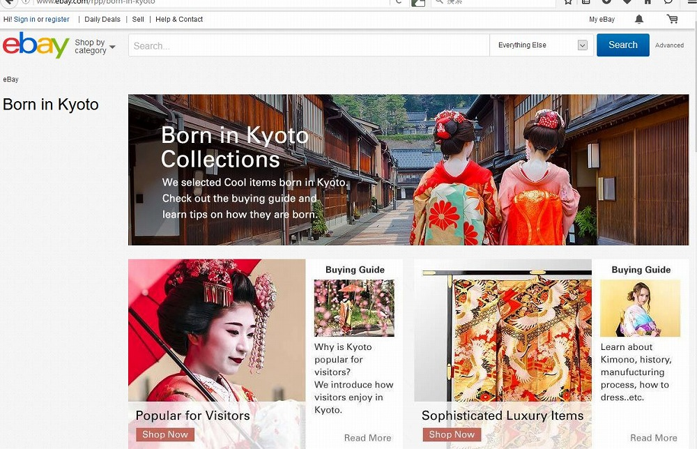 Ebay Japan Supports Cross Border Ec For Local Traditional Arts And Craft In Kyoto Travel Voice