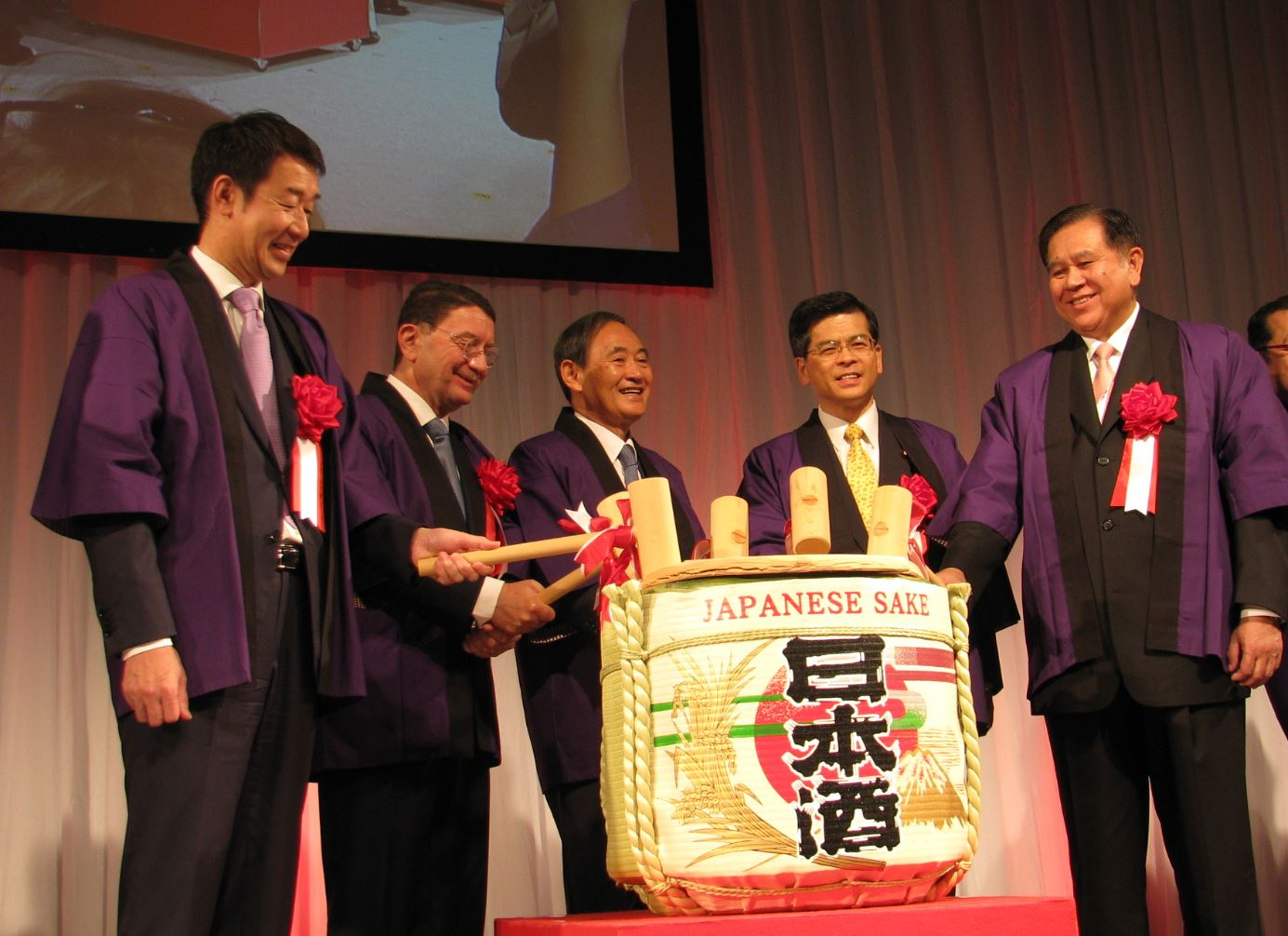 Tourism EXPO Japan 2016 opened, joined by Chief Cabinet Secretary of the Japanese government