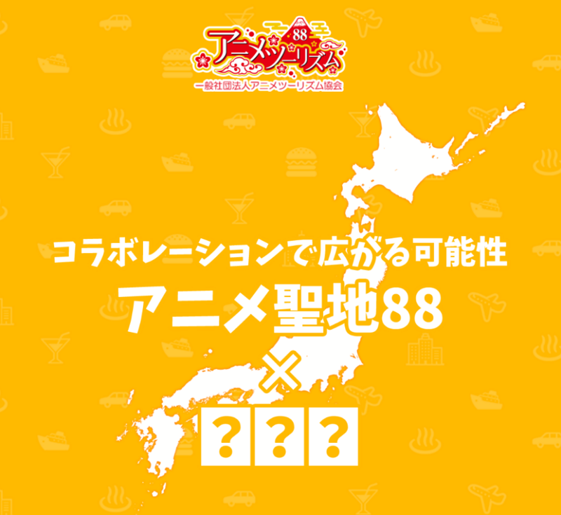 Anime Tourism Association is launched to develop wide area tourist routes with sacred spots for anime