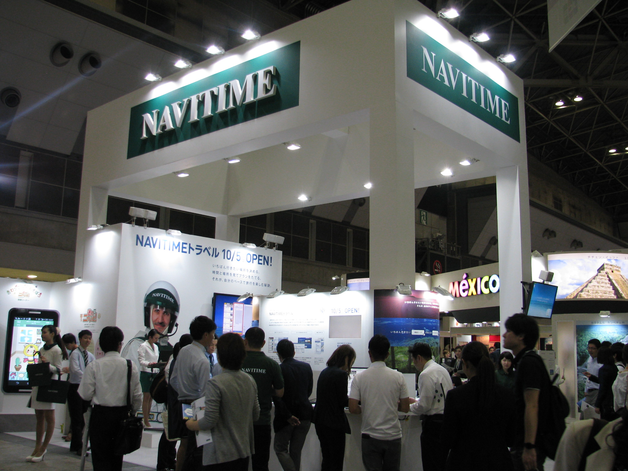 NAVITIME Japan launches an online travel booking business including sales of package tours
