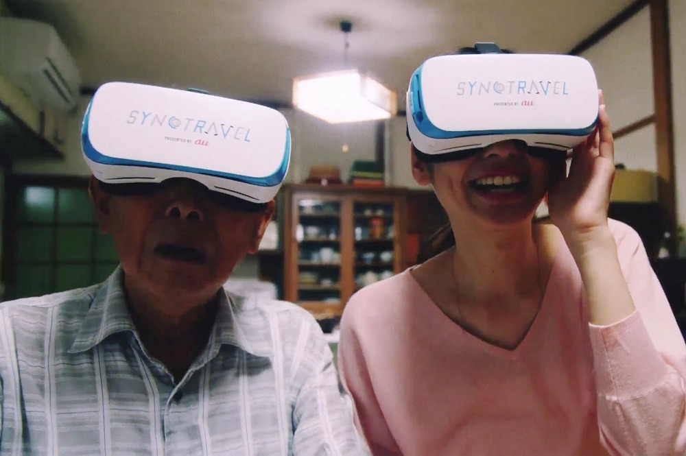 KDDI, a Japanese communication solution provider, offers 'Remote Travel' service by using VR