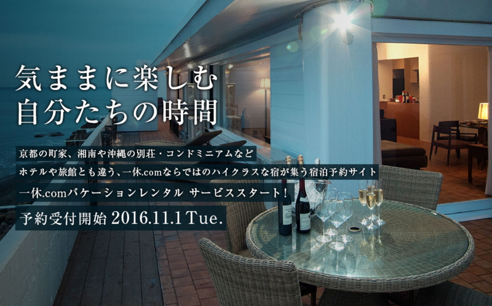 Ikyu.com, a Yahoo!Japan subsidiary, launches a booking site for 100 luxury vacation rentals