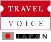 Travel Voice