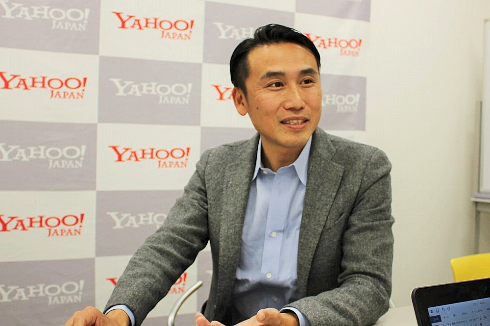 Yahoo! Japan integrates its OTA business into Ikyu.com