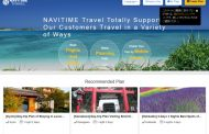 NAVITIME Travel launches a booking service for international travelers to Japan