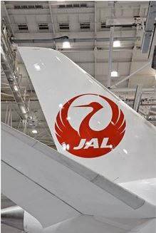 JAL slightly reduced international flight passengers in the 2016-2017 New Year holidays