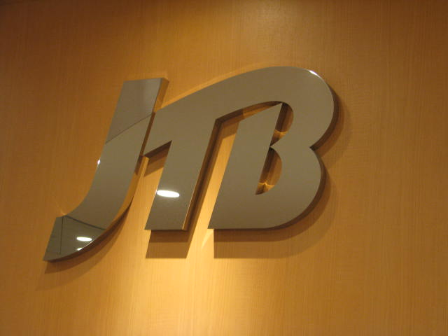 JTB Group reduced total transactions in FY2016 by 5.8% to 1.6 trillion JPY