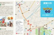 Pokemon GO supports local governments to create gamification tour maps