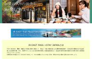 JR East deals with vacation rental on its inbound travel products in partnership with the Japanese platform