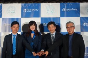 HomeAway ties up with wide-area Setouchi DMO in Japan for a vacation rental service for international travelers