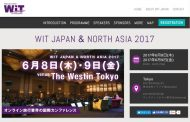 WIT Japan & North Asia 2017 announces agenda with a theme of 'reimagine'