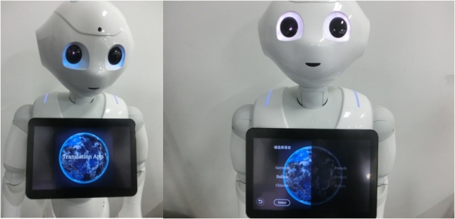Japan's robot developer launches 'Robot Translator' app for 45 different languages | Travel Voice
