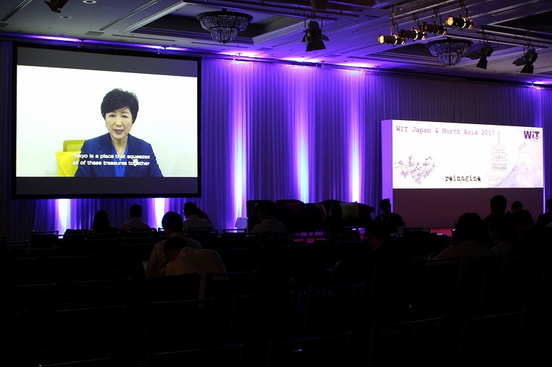Online travel industry's leaders talk about 'reimagine' toward the future growth at WIT Japan 2017