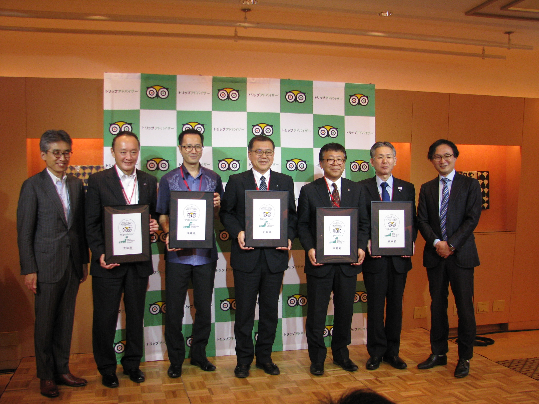 TripAdvisor awards Certificate of Excellence to more than 6,500 lodgings, tourist spots and restaurants in Japan