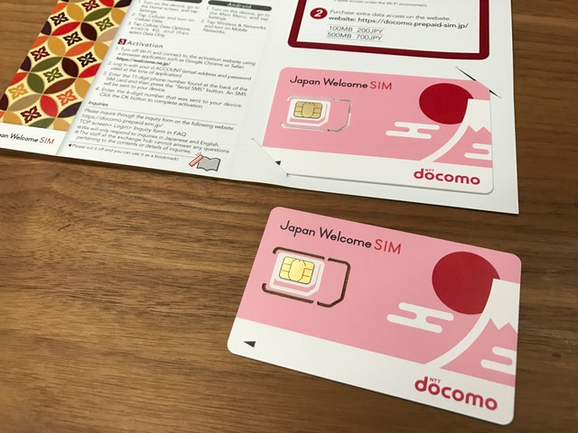 NTT DOCOMO launches prepaid SIM service for international visitors to Japan, enabling free access with advertisement viewing
