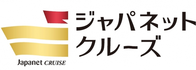 Japanet Takata, a Japanese TV mail-order company, enters the cruise travel market