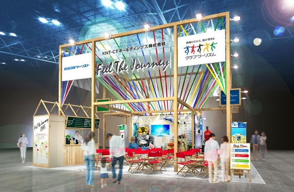 tourism expo japan 2017 is expected to be the biggest tourism exhibition ever  boosting b2b