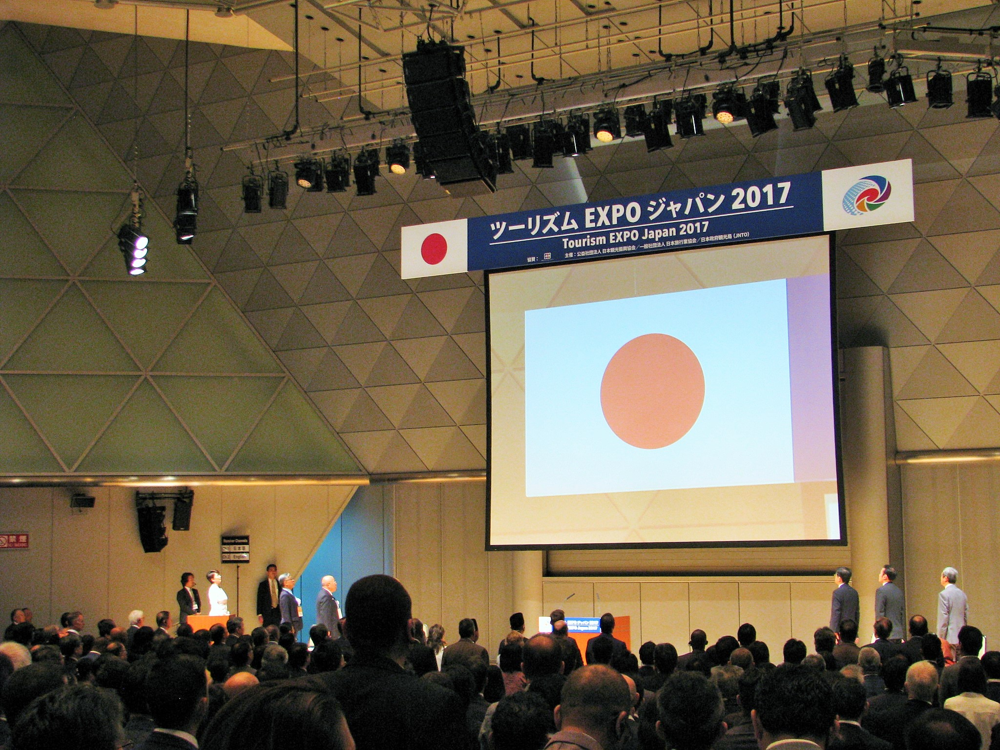 "Tourism EXPO Japan 2017 opens: Chief Cabinet Secretary said ""Tourism is a master card for the national growth strategy."""