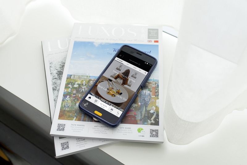 Free smart phone rental service provided in guest rooms, with content from NHK and Osaka tourist bureau