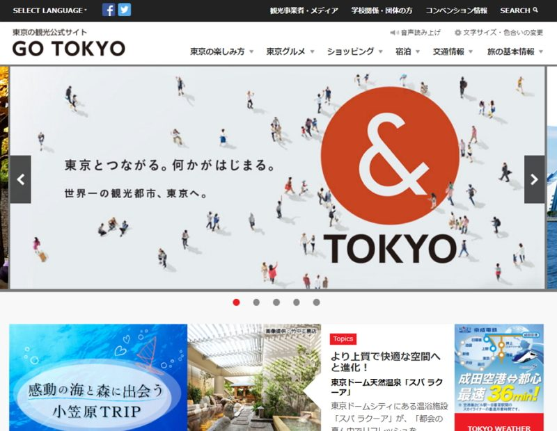 "Tokyo's ""GO TOKYO"" is the top prefecture's official tourist information site by number of visitors"