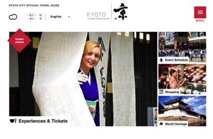 Kyoto City renews its travel information site for inbound travelers, adding a ticket sales platform
