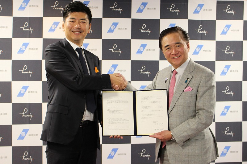 Kanagawa Prefecture provides international visitors with a free rent-a-smart phone service in cooperation with handy Japan