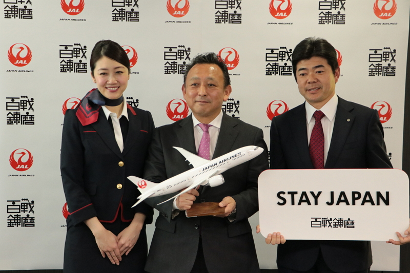 JAL enters a private accommodation business in partnership with Hyakusenrenma to exploit the market