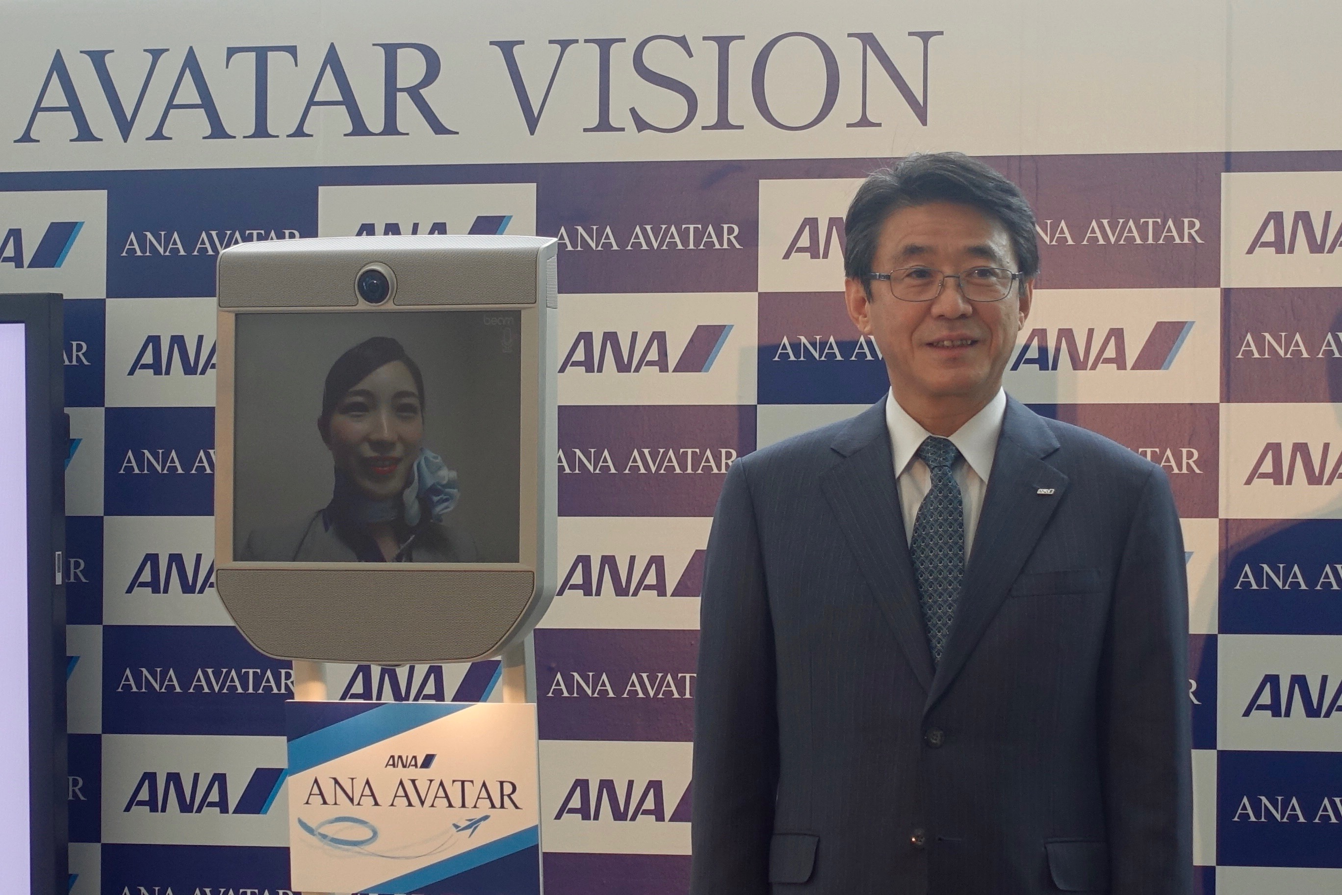 ANA unveils its AVATAR teleportation services, planning to commercialize next spring