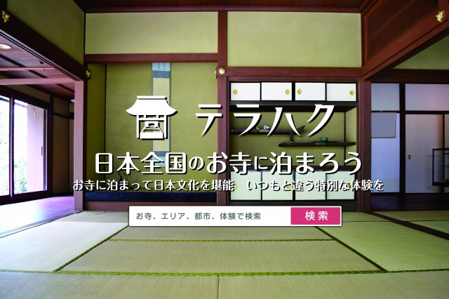 Booking.com to increase temple listings in Japan in partnership with a cultural experience provider